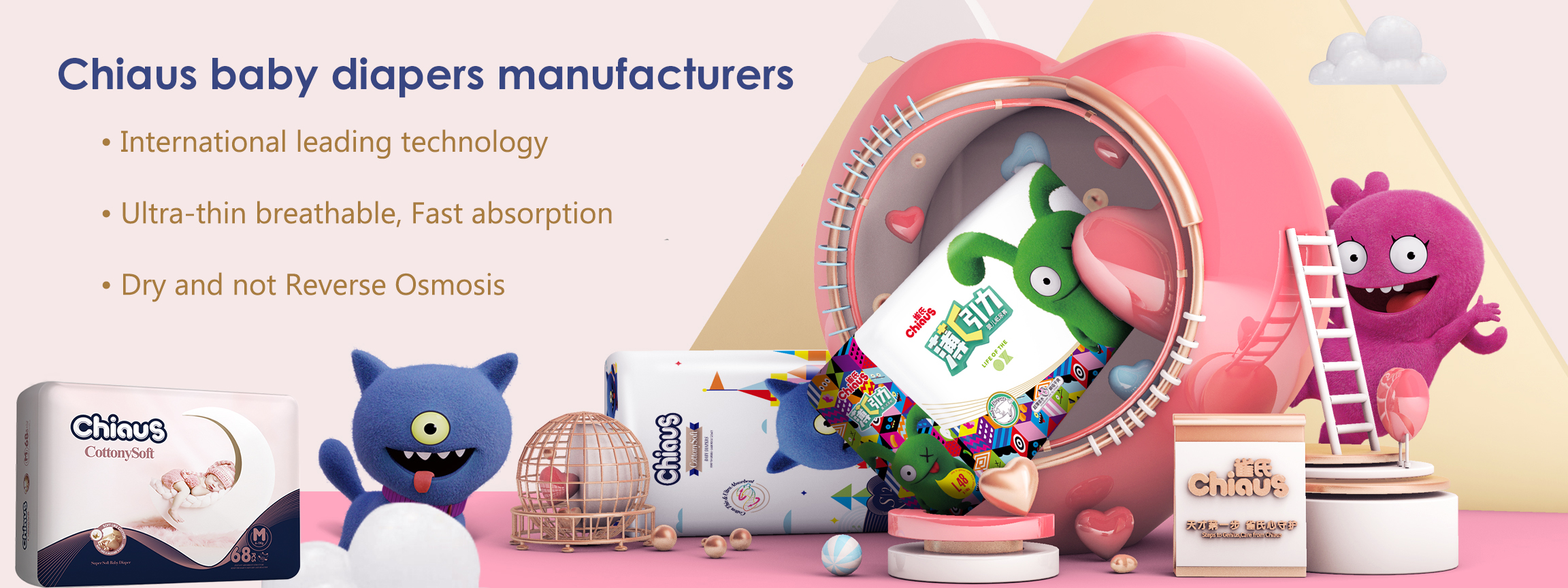 Best baby diapers suppliers baby diaper factory in China. Find Diapers, Choice Chiaus