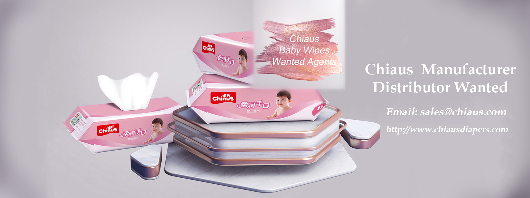 Chiaus Skin care high quality baby wet wipes manufacturer in China. high quality soft non-woven fabric, purified water, moisturizer.